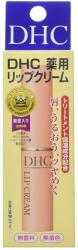 DHC Medicated Lip Cream 1.5 g ...