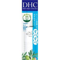 DHC Medicinal Mild Lotion (SS)
