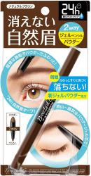 Brow Rush EX Water Strong W Ey...