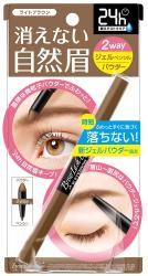 BCL Blow Rush EX Browlash Ligh...