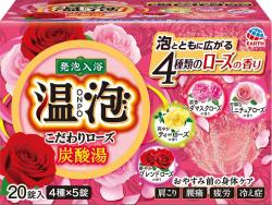 EARTH SEIYAKU Hot bubbles (ONP...