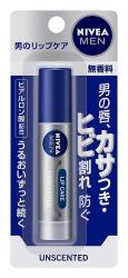KAO NiVEA For Men Lip Fragranc...