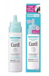 Curel scalp moisturizing lotio...
