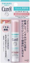 KAO Curel Lip Care Cream Sligh...