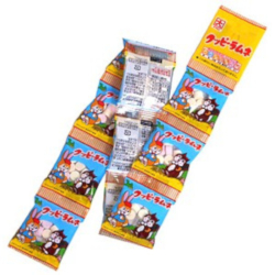 Kakudai Kuppy Ramune 10 Packs