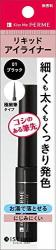 Ferm Smooth Fit Eyeliner 01