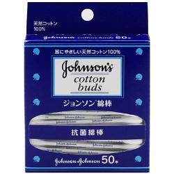 Johnson & Johnson Cotton Swabs...