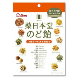 Lion Medicine Nihondo Throat L...
