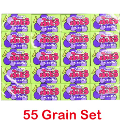 Marukawa Grape Gum 55Grains