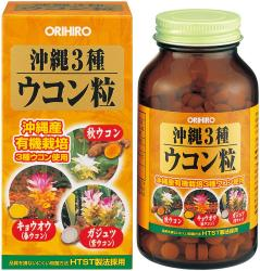 Orihiro Okinawa 3 kinds of tur...