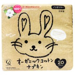 Cotton Labo Organic Cotton Nap...