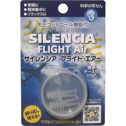 DKSH Japan Silencia earplug 1 ...
