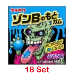 Marukawa Zombie Element Gum Gr...