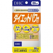 DHC 20 days DIET POWER